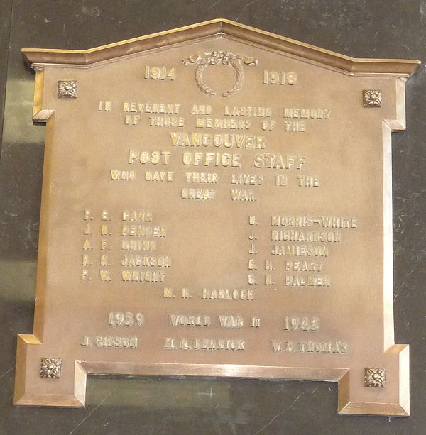 lobby-memorial